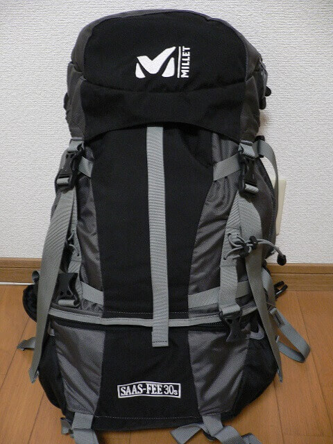 backpack-millet1